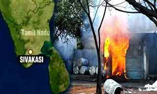 Fire Sivakasi-694Y