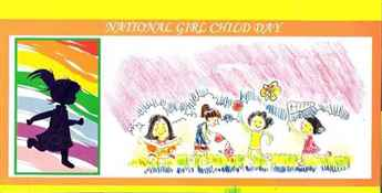 National Girl Child Day being observed today