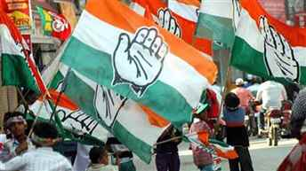 Congress releases another list of 5 candidates for LS polls in Haryana