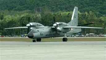 IAF230716