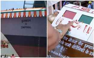 Indian Navy launches Guided missile destroyer 'Imphal'
