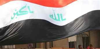 Iraq-29816LD