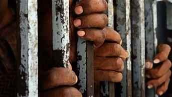 Jail-76947