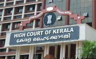 Kerala High Court-45