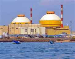 Kudankulam Nuclear Power Plant-29816TN