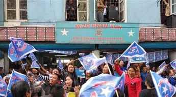 MNF gets majority in 40-member Mizoram Assembly