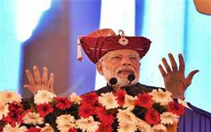 BJP's sole aim is to work for development of country: PM