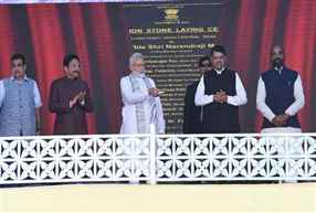 PM Modi inaugurates several development projects in Yavatmal district of Maharashtra