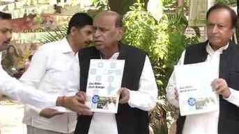 NCP releases manifesto for Lok Sabha polls