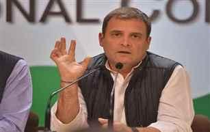 Congress to announce name of Chhattisgarh CM today