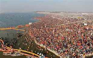 Second main bath of Kumbh being held today on occasion of Paush Purnima