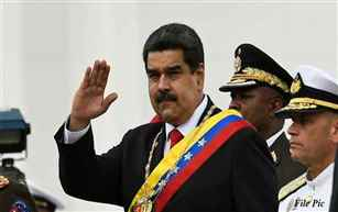 Venezuela announces breaking off diplomatic ties with US