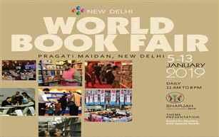 New Delhi World Book Fair begins today