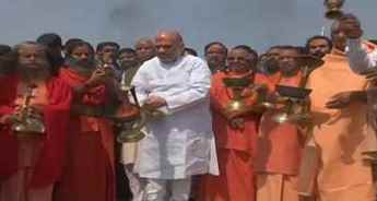 Amit Shah visits Kumbh in Prayagraj along with Yogi Adityanath