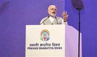 PM Narendra Modi inaugurates 15th Pravasi Bharatiya Divas at Varanasi