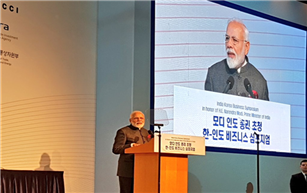 PM Modi launches India Korea startup hub in Seoul