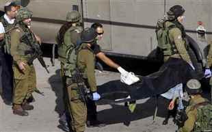 Palestinins10716