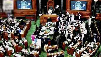 Parliament adjourned following protest by Opposition