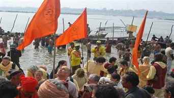 Kumbh: All arrangements in place for holy dip of Paush Purnima tomorrow