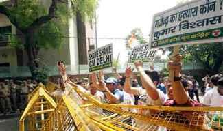 Protest-240516SL
