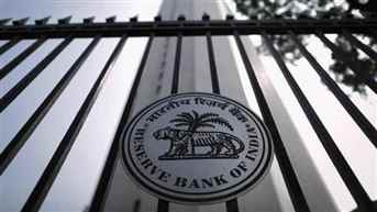 No five day a week in commercial banks, says RBI