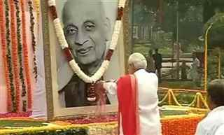 Prime Minister Narendra Modi remembers Sardar Patel on his Punya Tithi