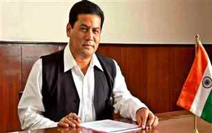 Assam Government to give 10% quota to economically weaker sections in general category