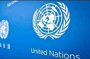 UN-0100616SD
