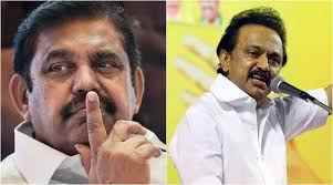 DMK amends its election manifesto