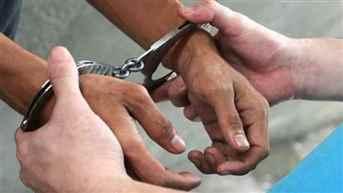 arrested_347485