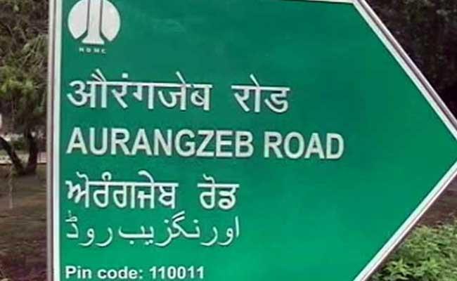 aurangzeb-road61440763503