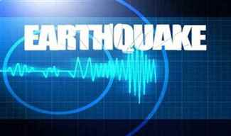 earthquake-HP-27816TJK