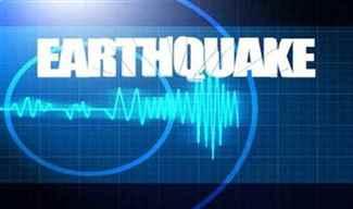 earthquake-HP-27816TJK