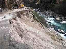 landslide-56UKH