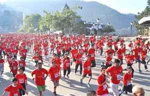 marathon-250616