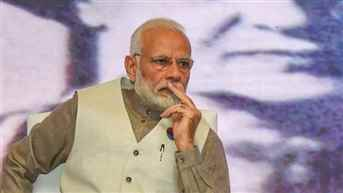 PM Modi accuses Congress of weakening judicial and other democratic institutions