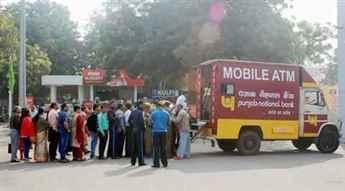 pnb-mobile-atm-849