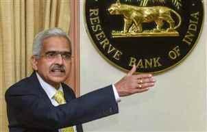 RBI puts into circulation Rs 50 bank notes signed by Governor Shaktikanta Das