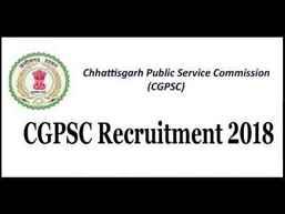 CGPSC Prelims Result 2018