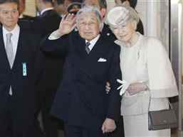 Japanese Emperor performs ritual to report abdication to Shinto gods