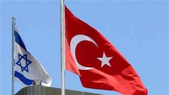 turkeyisrael280616