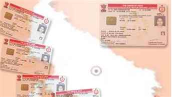 uttar-pradesh-driving-license-84646