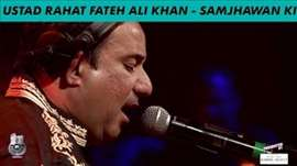 Ustad Rahat Fateh Ali Khan – Royal Stag Barrel Select MTV Unplugged Season 5 – 'Samjhawan Ki'