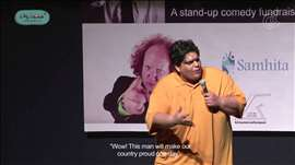 Tanmay Bhat -  I Am Offended