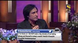 Rameez Raja on X-factor on Tournament T20