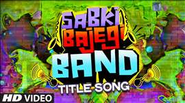 Sabki Bajegi Band Video Song | RJ Anirudh