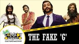 The Fake 'G'  #FakeOff #SpriteComedyKonkout