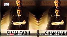 Shamitabh Poster Revealed | Amitabh Bachchan | Dhanush| LehrenTV
