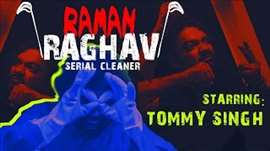 Raman Raghav Serial Cleaner 1.0