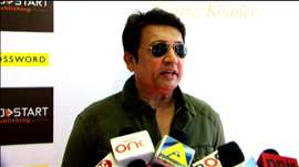 Shekhar Suman Launches A Book Called The Forbidden One